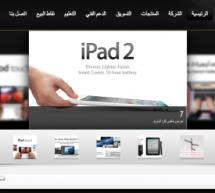 تصميم جديد لموقع حاسبات العرب