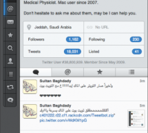 الإصدار الأولي من TweetBot متوفر على الماك