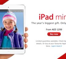 إطلاق الآيباد ميني و الآيباد 4 رسمياً في الإمارات