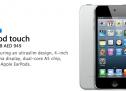 أبل تصدر آيبود توتش 16GB جديد و تعلن عن بيع 100 مليون آيبود توتش