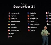 الآيفون إكس إس و إكس إس ماكس و أبل واتش الإصدار 4 في السعودية بعد أيام. هذه أسعار الأجهزة