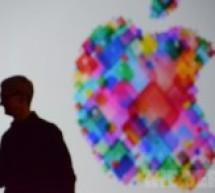 شاهد فيديو مؤتمر ابل للمطورين WWDC 2012
